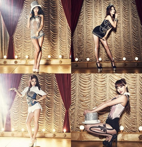 130605sistar-give-it-to-me-image-teaser01