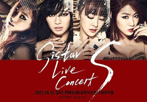 130827sistar-2nd-concert01