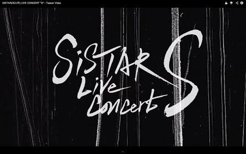 130828sistar-2nd-concert-teaser01