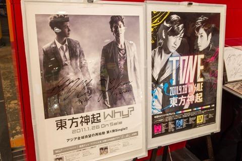 131023tvxq-time-live-dvd-bluray-costume-towerrecord-shibuya11