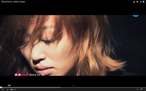 131121sistar-hyorin-soloalbum-loveandhate-teaser01