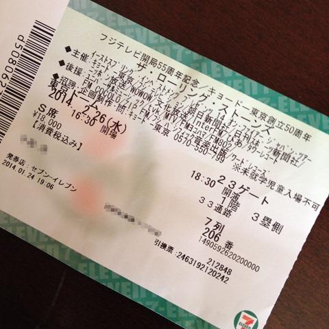 140304rollingstones_japantour_tokyodome02