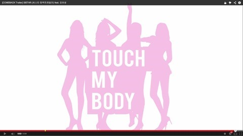 140715sistar-touch-my-body-trailer02