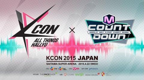 150331kcon-2015-japan-m-countdown01