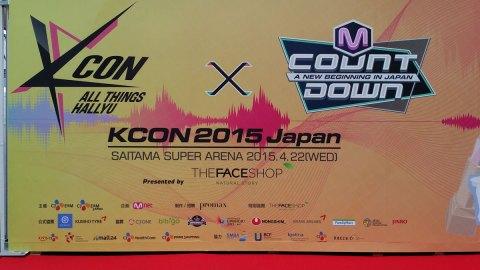 150423kcon-2015-japan-m-countdown01