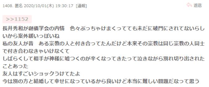 ガルちゃん書き込み3