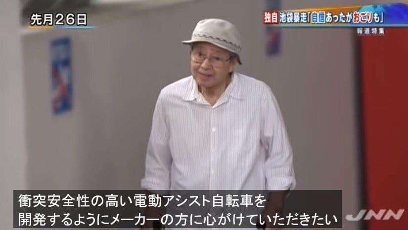 自宅 飯塚 幸三