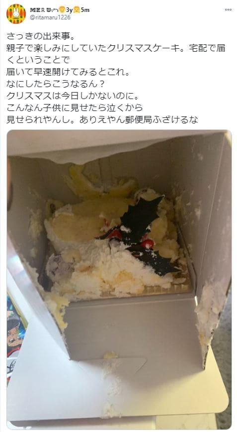 生ケーキ1