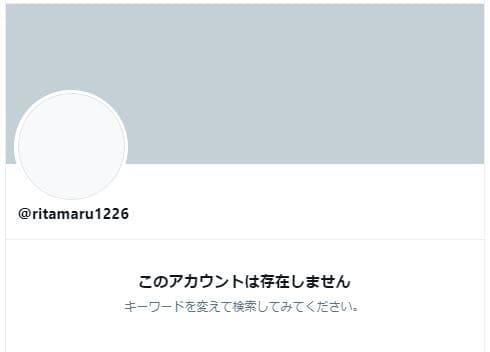 生ケーキ炎上ツイ主アカウント削除 (1)