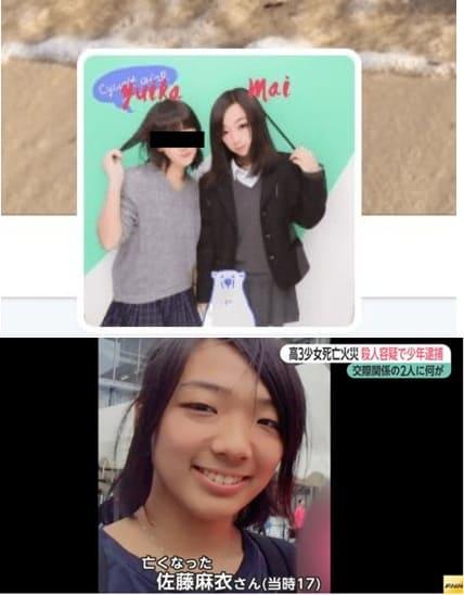 鷲野花夏さん顔写真デマ