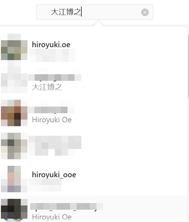 大江博之instagram