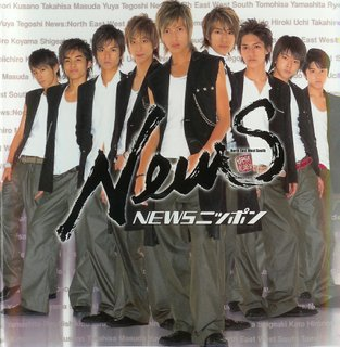 newsnippon2