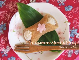 cinnamon-mochi-wrap-yatsuhashi-top
