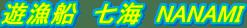 logo_sitetitle