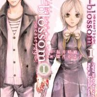 C-Blossom ~Case 729~