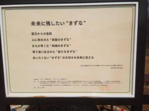 2014_3_28_07