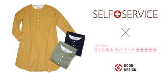 self_sakura770_365