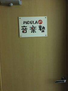 モグラ10