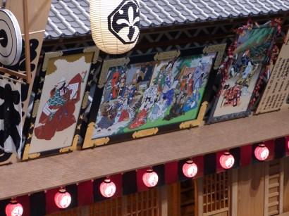 Musée Edo-Tôkyô