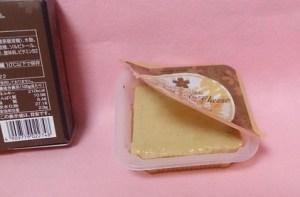 豆腐チーズ中身