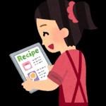 教えてもらう前と後|時短!簡単!同時メシ!炊飯器&電子レンジで手抜きご飯