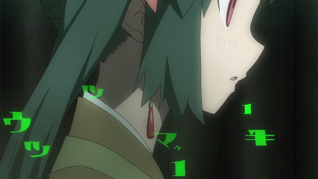 鶴乃(キレーションランドのウワサ)