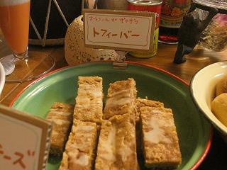 石垣島のカフェ&カレー「トラベラーズカフェ朔」の トフィーバー