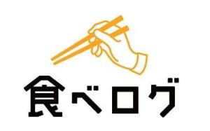 食べログ ロゴ
