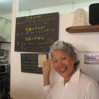 石垣島のカフェ&カレー「トラベラーズカフェ朔」のお客様比嘉慶子さん