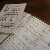 石垣島のカフェ&カレー「トラベラーズカフェ朔」のメニューブック