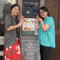 石垣島のカフェ&カレー「トラベラーズカフェ朔」のお客様山口千賀子さん