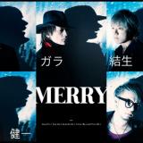 MERRY (メリー)のおすすめ曲5選【さくっとウィキあり】