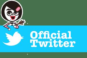 TwitterNewアイコン
