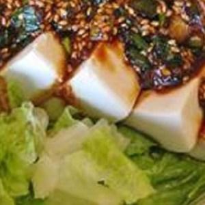 Spicy Tofu Salad Bowl