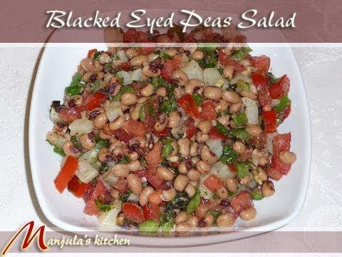 Black Eyed Pea Salad Recipe by Manjula
