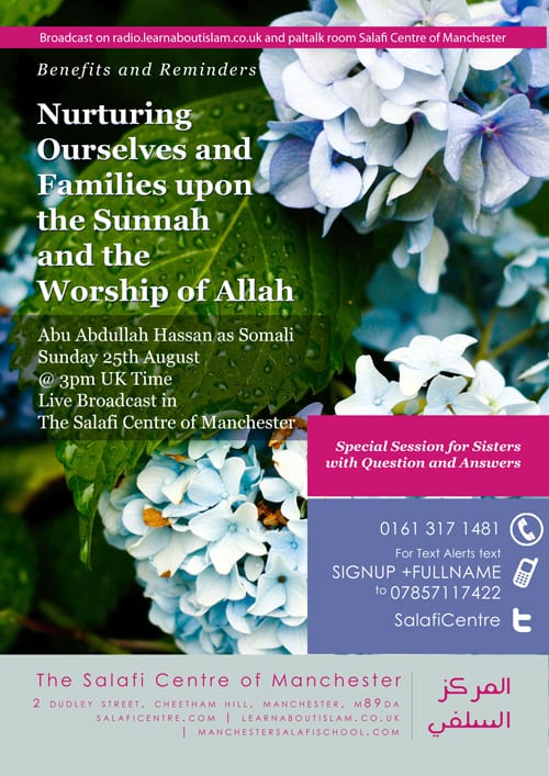 nurture-upon-sunnah