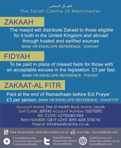 Ramadhaan-Zakat-ZakatalFitr