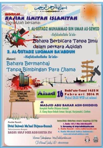 Dauroh Cirebon Ustad Muhammad dan Ustadz Luqman