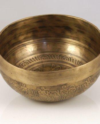 Singing Bowl 12cm handmade brass
