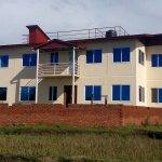 Grace Home Orphanage
