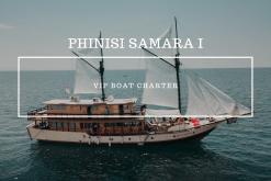 Kapal Phinisi Samara I