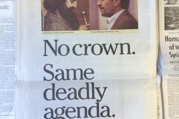 آگهی منتشر شده از سوی سازمان اسراییلی - کانادایی B'nai Brith در روزنامه نشنال پست