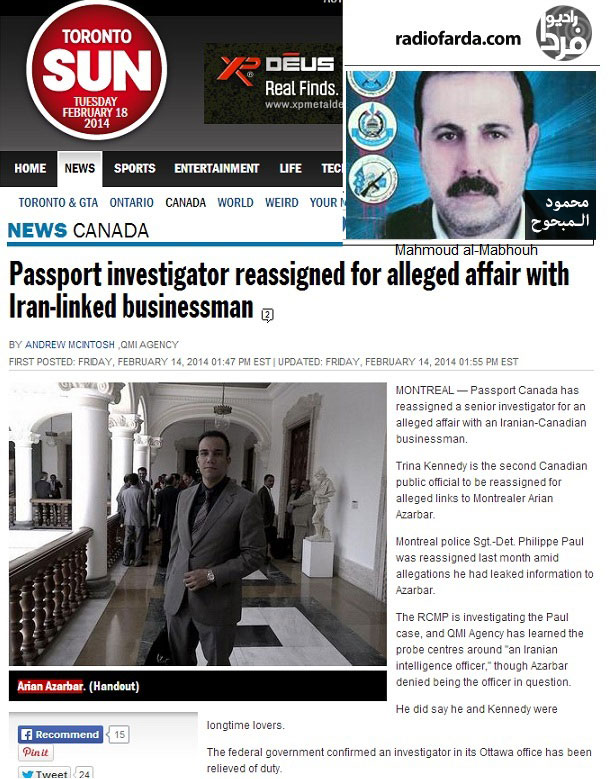 «آیا کانادا مخفیانه برای یک مامور ترور اسرائیلی پس از شرکت در کشتن یک مقام تروریست مهم حماس، هویت جدید داده است؟» تیتر مقاله چهارشنبه 19 فوریه نشنال پست