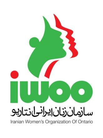 IWOO-Final-logo