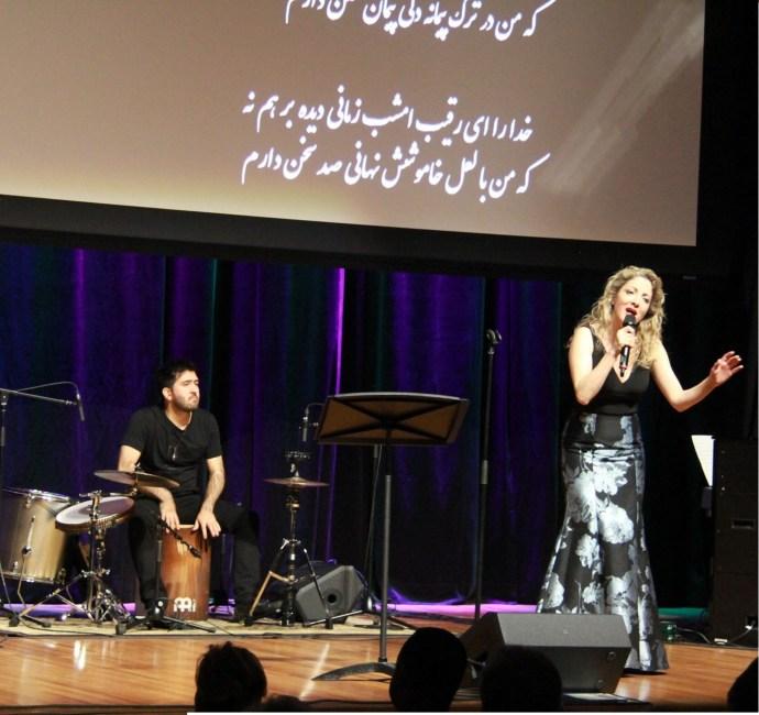 گلرخ امینیان مجری و مدیر صحنه مراسم , به همراه اعضا گروهش ۶ قطعه موسیقی بر مبنای اشعار زیبای حافظ اجرا کرد.