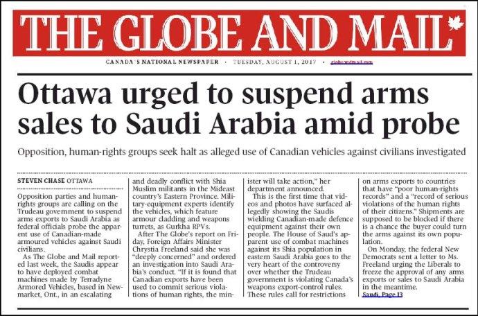 تیتر اصلی صفحه اول روزنامه گلاب اند میل: از اتاوا خواسته شد ضمن تحقیق، فروش تسلیحات به عربستان سعودی را به تعلیق در آورد