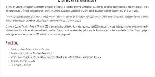 CTD Corporals Punjab Police Salary In Pakistan