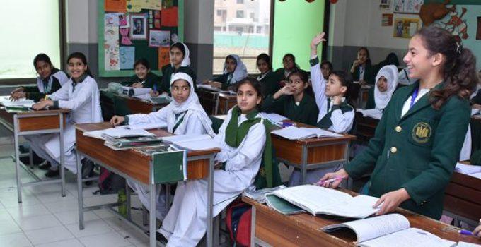 Army Public School Salary 2019 Scale APS Teacher Benefits