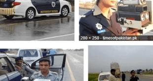 Motorway Police Sub Inspector Salary 2019