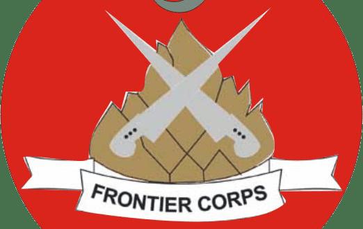Frontier Corps KPK Salary
